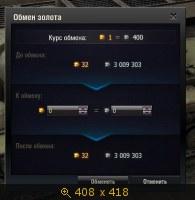 0.8.9 2367716