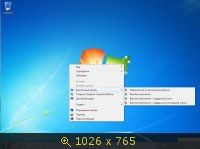 Windows 7 Максимальная SP1 x86-x64 USB by altaivital (2013) Русский