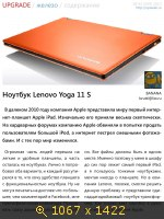 Upgrade �42 (������) PDF (2013) �������