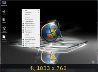 Windows 7 Ultimate SP1 x64 Donbass Soft / Office 2013 Pro v.08.11.13 (2013) Русский
