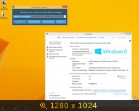 Windows 8.1 RTM With Rollup Aio 60 in1 (2013) �������