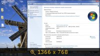 Windows 7 SP1 Pro x64 v.5.7 by vladios13 (2013) Русский