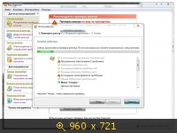 Reg Organizer 6.30 Beta 1 RePack/Portable by KpoJIuK (2013) Русский