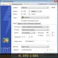 Light Image Resizer 4.5.7.0 Final (2013) Русский