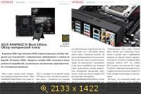 Upgrade №43 (ноябрь) PDF (2013) Русский