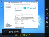 Windows 8 Professoinal x64 Pre-Activated FINAL November (2013) Русский