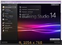 Ashampoo Burning Studio 14 Build 14.0.1.12 Beta (2013) Русский