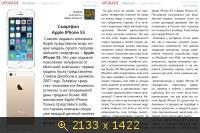 Upgrade №44 (ноябрь) (2013) PDF