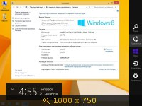 Windows 8.1 x64 AIO 20in1 Pre-Activated v.2 November (2013) Русский
