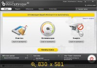 Ashampoo WinOptimizer 10.03.00 (2013) Русский
