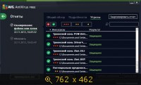 AVG Anti-Virus Free 2014.0.4259 (2013) Русский