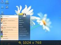 Windows 8 Enterprise (x32) StopSMS Optimized by Yagd v.11.3 (2013) Русский