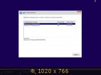 Windows 8.1 Professional (x86/x64) 6.3 9600 MSDN v.0.5.1 PROGMATRON (2013) Русский