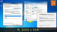 Windows 7 Ultimate SP1 x86 USB3/IE11 Nov2013 Русский