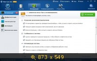 Wise Care 365 Pro 2.88 Build 232 Final + Portable (2013) Русский