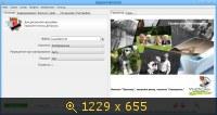VueScan Pro 9.4.19 (2014) Русский