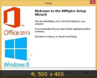 KMSpico 9.1.0.20131125 Beta (2013) Английский