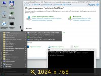 Acronis WinPE 8 Sergei Strelec (2013) Русский