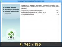 NANO ��������� 0.28.0.56420 Beta (2013) �������