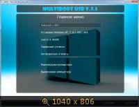 KSL Multiboot USB + Creator v.3.5.11 x86/x64 (2013) Русский