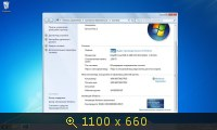 Windows Super AIO 83in1 v.3 x86/x64 [ENG/GER/UKR] (2013) Русский