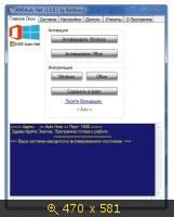 KMSAuto Net 1.0.9.1 Portable (2013) Русский