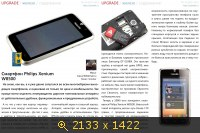 Upgrade №45 (ноябрь) (2013) PDF