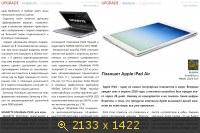 Upgrade №46 (декабрь) (2013) PDF