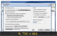 TeraCopy Pro 2.3 Final RePack & Portable by D!akov (2013) Русский