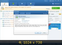 Wise Disk Cleaner 7.98.569 (2013) Русский
