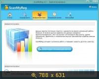ScanMyReg 2.1 (2013) Русский