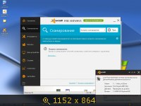 Avast! Free Antivirus 9.0.2010 RC (2013) Русский