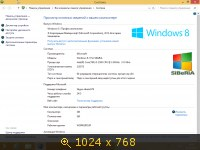 Windows 8.1 x64 Professional от SiBeRiA v.0.4 (2013) Русский
