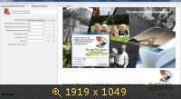 VueScan Pro 9.4.11 (2013) Русский