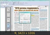 Infix PDF Editor Pro v6.24 Final + Portable (2013) Русский