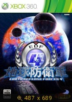 Earth Defense Force 2025 2477416