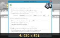 O&O Defrag Professional v17.0 Build 490 Final + RePack by Zhmak (2013) Русский