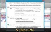 O&O Defrag Professional v17.0 Build 490 Final + RePack by Zhmak (2013) Русский