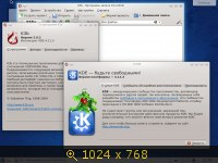 RFRemix Live 20 Heisenbug [x86-64] 5xDVD, 1xCD (2013) Русский