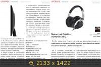 Upgrade №48 (декабрь) (2013) PDF