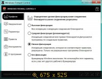 Windows Firewall Control 4.0.6.0 (2013) Русский