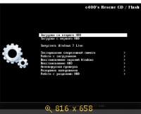 c400's Rescue CD v4.1 (2013) Русский