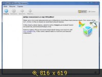 VirtualBox 4.3.6.91406 Final RePack & Portable by D!akov (2013) Русский