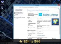 Windows 8.1 x86 Pro Lite XXX Extrim Vannza (2013) Русский