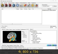 MediaCoder 0.8.28 Build 5580 (2013) Русский