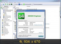AIDA64 Extreme | Engineer | Business Edition 4.00.2700 Final RePack (& Portable) by Trovel