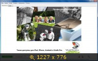 VueScan Pro 9.4.17 (2013) Русский