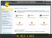 Advanced System Optimizer v3.5.1000.15646 Final (2013) Русский