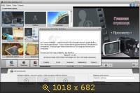 AVS Video ReMaker 4.3.1.160 (2013) Русский