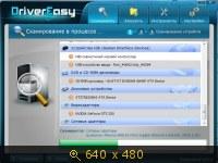 DriverEasy Pro 4.6.3.3060 (2013) Русский